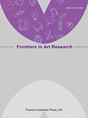 Frontiers in Art Research | Francis Academic Francis